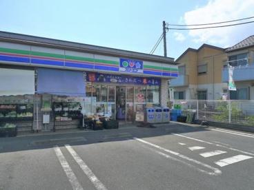 ローソン・スリーエフ麻生片平店の画像1