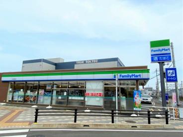 ファミリーマート/新河岸駅前店の画像1