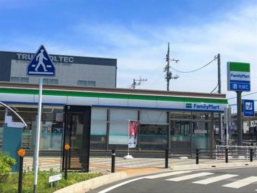 ファミリーマート/新河岸駅前店の画像2