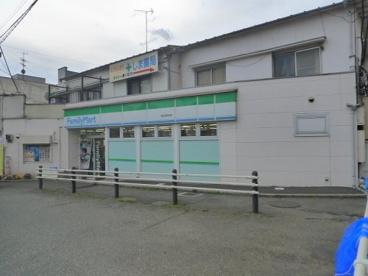 ファミリーマート柿生駅前店の画像1