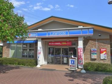 ローソン五月台駅前店の画像1