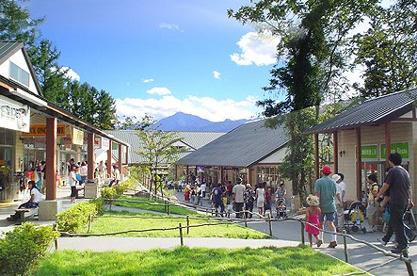 八ケ岳リゾートアウトレットの画像1
