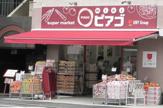 miniピアゴ 成田東5丁目店
