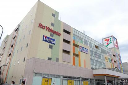 イトーヨーカドー南大沢店の画像1