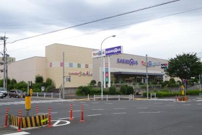 トイザらス・ベビーザらス 町田多摩境店の画像1