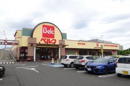 ベルク ぐりーんうぉーく店の画像1
