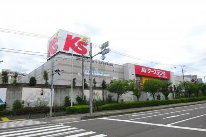 ケーズデンキ 多摩ニュータウン店の画像1