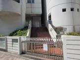 横浜市立 幸ケ谷小学校
