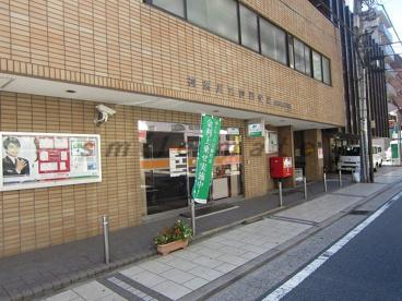 神奈川宮前郵便局の画像2