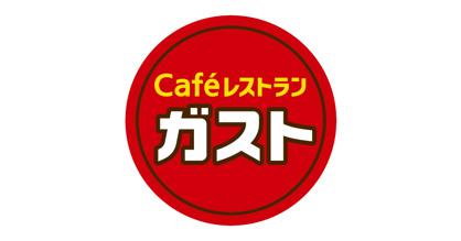 ガスト 大沢野店の画像1