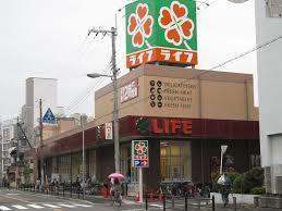 ライフ 八尾竹渕店の画像1