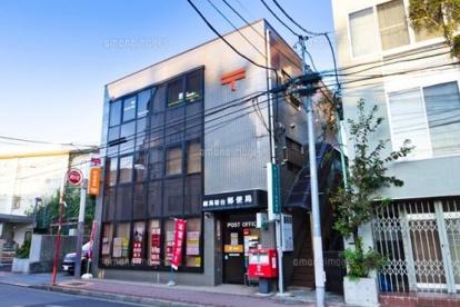 練馬桜台郵便局の画像1