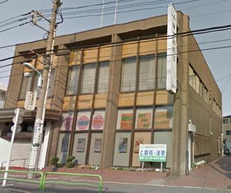 JA東京あおば豊玉支店の画像1