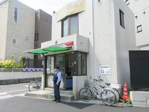 練馬警察署 豊玉交番の画像1