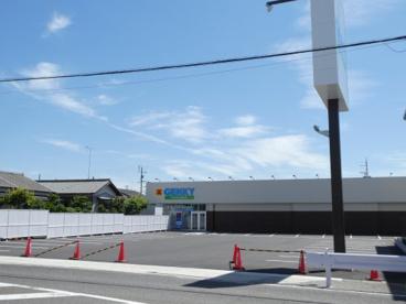 ゲンキー高浜沢渡店の画像1