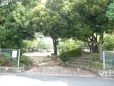末広東公園