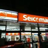 セイコーマート なかやま南1条店
