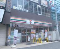 セブンイレブン 久喜駅西口店