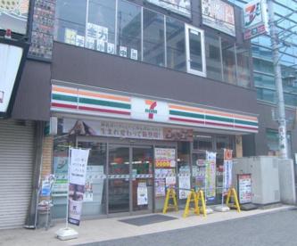 セブンイレブン 久喜駅西口店の画像1