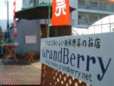 Grand Berry