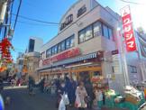 スーパークリシマ新城駅前店