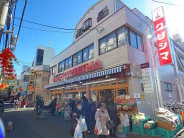 スーパークリシマ新城駅前店の画像1