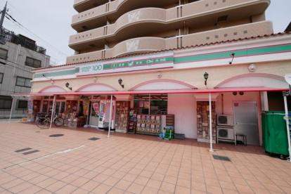 ローソンストア100 西宮瓦木町店の画像2