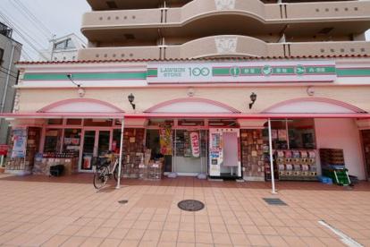 ローソンストア100 西宮瓦木町店の画像3