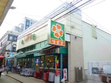 ライフ 甲子園店の画像1