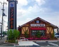 コメダ珈琲店 宇部南浜店
