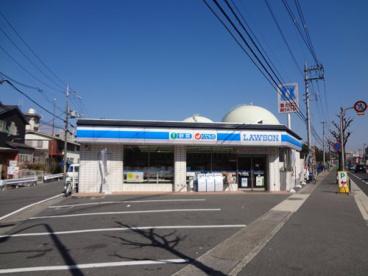 ローソン 伏見横大路店の画像1