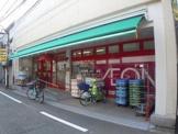 まいばすけっと 新井薬師前駅北店