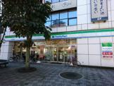 ファミリーマート西千葉春日町店