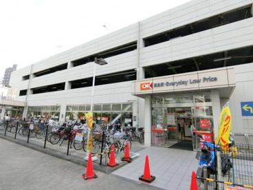OK(オーケー) 川口店の画像1