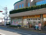 マツモトキヨシ弁天一丁目店
