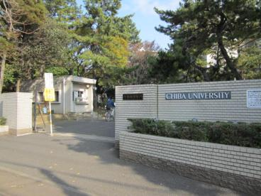 千葉大学南門の画像1