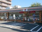 セブンイレブン西千葉本通り店