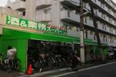 酒&業務スーパー 酒市場ヤマダ綾瀬店