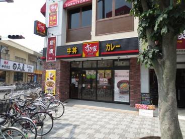 すき家西千葉店の画像1