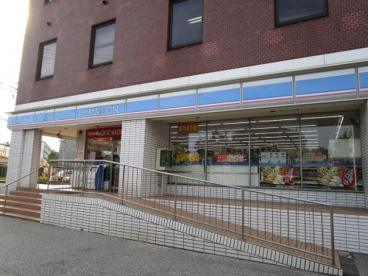 ローソン幸町二丁目店の画像1