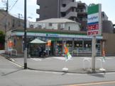 ファミリーマート汐見丘町店