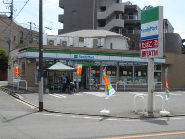 ファミリーマート汐見丘町店の画像1