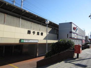 JR総武線西千葉駅の画像2