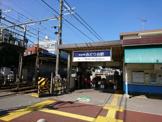 京成千葉線みどり台駅