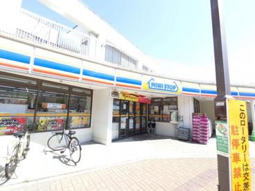 ミニストップみどり台駅前店の画像1