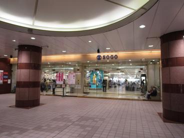 そごう千葉店の画像1