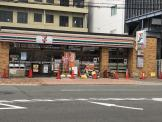 セブンイレブン 大阪新深江駅北店