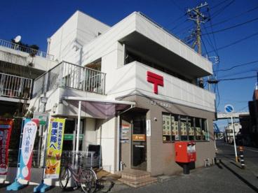 作草部郵便局の画像1