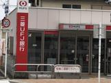 三菱UFJ銀行ATM深江