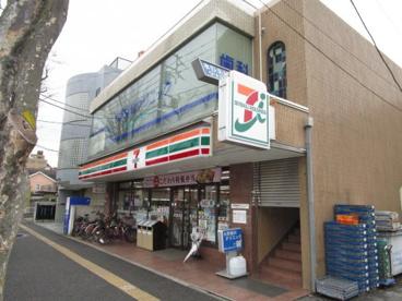 セブンイレブン幸町一丁目店の画像1